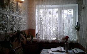 4-комнатный дом, 75 м², 5 сот., Писарева за 17 млн ₸ в Караганде, Казыбек би р-н