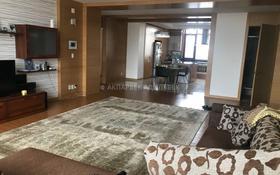 3-комнатная квартира, 150 м², 14/20 этаж помесячно, Ахмета Байтурсынова 5 за 300 000 〒 в Нур-Султане (Астана)