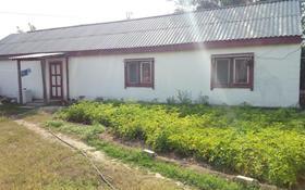 2-комнатный дом, 43.7 м², 5 сот., Ул.Акмолинская 20в — Первомайской за 5 млн 〒 в Семее