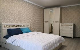 1-комнатная квартира, 34 м², 4/5 этаж посуточно, Айтеке би — Герцена за 8 000 〒 в Актобе, Старый город