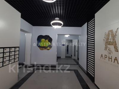 2-комнатная квартира, 60 м², 3/8 этаж, проспект Улы Дала 17 за 22 млн 〒 в Нур-Султане (Астана), Есиль р-н