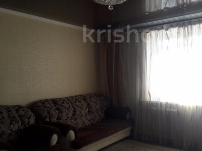 3-комнатная квартира, 68 м², 6/9 эт., ул. Крылова 46 за 16 млн ₸ в Караганде, Казыбек би р-н