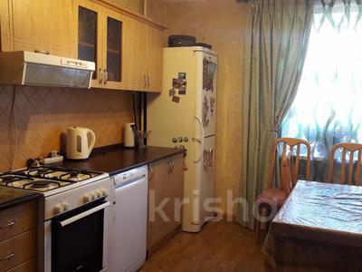 3-комнатная квартира, 68 м², 6/9 эт., ул. Крылова 46 за 16 млн ₸ в Караганде, Казыбек би р-н — фото 4