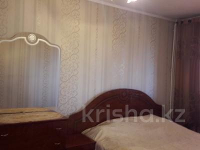 3-комнатная квартира, 68 м², 6/9 эт., ул. Крылова 46 за 16 млн ₸ в Караганде, Казыбек би р-н — фото 5