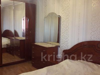 3-комнатная квартира, 68 м², 6/9 эт., ул. Крылова 46 за 16 млн ₸ в Караганде, Казыбек би р-н — фото 6