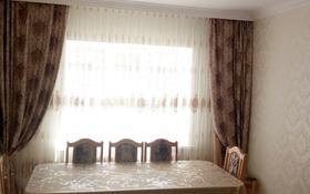 3-комнатная квартира, 82 м², 1/9 эт. помесячно, Улы Дала 11 — Туркестан за 190 000 ₸ в Астане, Есильский р-н