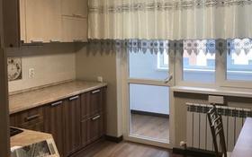 1-комнатная квартира, 42 м², 5/7 этаж посуточно, Кабанбай батыра 58А за 10 000 〒 в Нур-Султане (Астана)