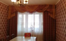 4-комнатная квартира, 76.23 м², 5/5 эт., Алатау (8) за 9 млн ₸ в