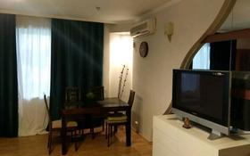 3-комнатная квартира, 110 м² посуточно, Степной 2 1/2 за 10 000 ₸ в Караганде, Казыбек би р-н