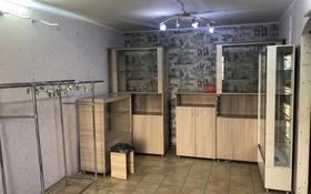 Магазин площадью 42 м², Туркестанская 2/2 за 150 000 ₸ в Шымкенте, Аль-Фарабийский р-н