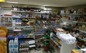 60 кв. Магазин продуктовый действующий продам! за 15.5 млн ₸ в Астане, Сарыаркинский р-н