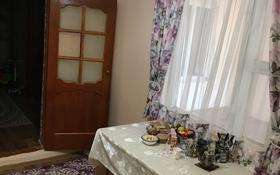 2-комнатная квартира, 43 м², 1/1 этаж, мкр Таусамалы, Сагдиева 50 — Рыскулова за 11.1 млн 〒 в Алматы, Наурызбайский р-н