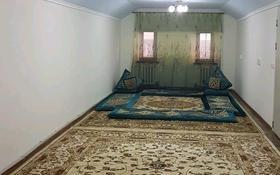 8-комнатный дом, 260 м², 10 сот., Астана за 25 млн ₸ в Нур-Султане (Астана), Алматинский р-н