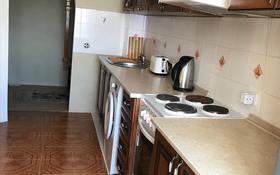 2-комнатная квартира, 63 м², 2/5 эт. помесячно, Нуркена Абдирова 53 за 100 000 ₸ в Караганде, Казыбек би р-н