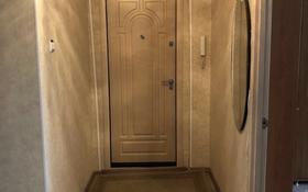 3-комнатная квартира, 70 м², 5/5 эт., 26-й мкр 32 за 15 млн ₸ в Актау, 26-й мкр