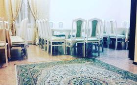 8-комнатный дом посуточно, 400 м², 10 сот., Назира турекулова 46 за 70 000 〒 в Караганде, Казыбек би р-н