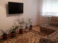 2-комнатная квартира, 65 м², 1/5 этаж посуточно