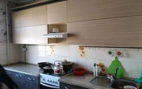 4-комнатная квартира, 88 м², 8/9 эт. помесячно, проспект Шакарима 44 за 80 000 ₸ в Семее