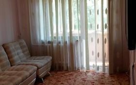 2-комнатная квартира, 48 м², 3/5 этаж помесячно, Абая 134 за 85 000 〒 в Таразе