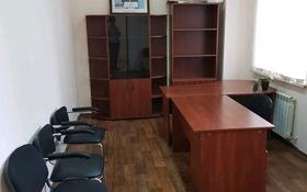 Офис площадью 300 м², Иманова 50/1 — Жубанова за 5 000 ₸ в Астане, р-н Байконур