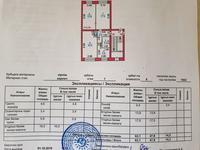 3-комнатная квартира, 62.1 м², 1/5 этаж