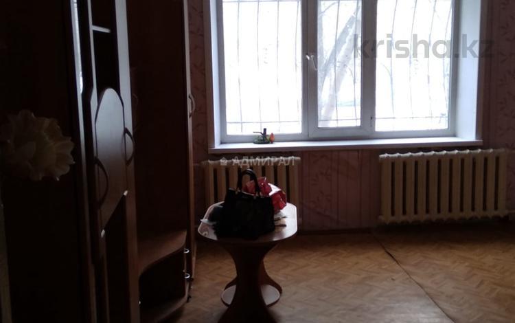 1-комнатная квартира, 34 м², 1/9 этаж, Б.Жырау 96 за 6.4 млн 〒 в Караганде, Казыбек би р-н