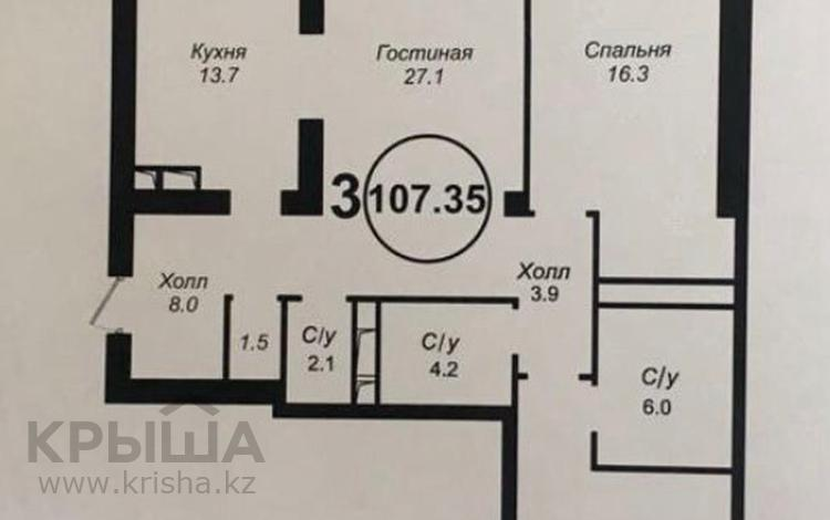 3-комнатная квартира, 107 м², 1/6 этаж, мкр Ерменсай 25/1 за 73 млн 〒 в Алматы, Бостандыкский р-н