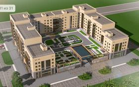 1-комнатная квартира, 36.77 м², 8/9 этаж, Нажимеденова 37 за ~ 8.1 млн 〒 в Нур-Султане (Астана), Алматинский р-н