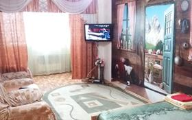 1-комнатная квартира, 45 м², 2/5 этаж посуточно, 5-й мкр, Сквер шевченко 36 — ул ленина за 6 000 〒 в Актау, 5-й мкр