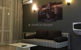 2-комнатная квартира, 60 м², 11/14 этаж посуточно, 17-й мкр 7 за 11 900 〒 в Актау, 17-й мкр