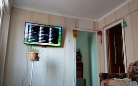 3-комнатный дом, 60 м², Мусирепова 20/7 — Пр.Абай за 9 млн ₸ в