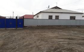 6-комнатный дом, 160 м², 12 сот., Рембаза Кенжебаева 17 за 19 млн ₸ в Атырау