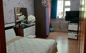 3-комнатная квартира, 64 м², 1/5 эт., 17 микрорайон 2а за 13 млн ₸ в Шымкенте, Енбекшинский р-н