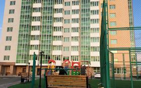 1-комнатная квартира, 37 м², 2/13 этаж, Кургальжинское шоссе 435 — Е435 за ~ 9.6 млн 〒 в Нур-Султане (Астана)