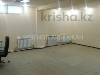 Офис площадью 60 м², Кошкарбаева за 15 млн ₸ в Нур-Султане (Астана), Алматинский р-н — фото 2