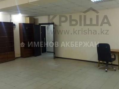 Офис площадью 60 м², Кошкарбаева за 15 млн ₸ в Нур-Султане (Астана), Алматинский р-н