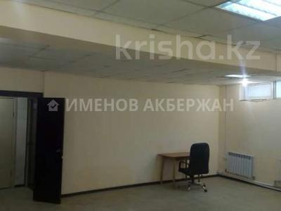 Офис площадью 60 м², Кошкарбаева за 15 млн ₸ в Нур-Султане (Астана), Алматинский р-н — фото 3