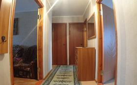3-комнатная квартира, 65 м², 5/5 эт., Сергали Толыбеков 14 за 8 млн ₸ в