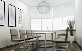Аренда офиса в бизнес центре алматы в астане Аренда офиса 60 кв Щорса улица