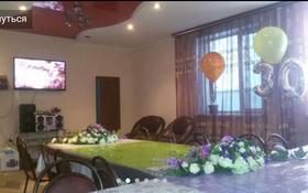 7-комнатный дом посуточно, 350 м², Есил 57 за 45 000 ₸ в Астане, Алматинский р-н