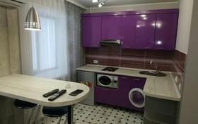 1-комнатная квартира, 34 м², 1/5 эт. посуточно, Интернациональная 75 за 7 000 ₸ в Петропавловске