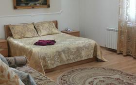 1-комнатная квартира, 54 м², 2/9 эт. посуточно, проспект Абая 63 — Валиханова за 9 000 ₸ в Нур-Султане (Астана), Алматинский р-н
