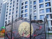 4-комнатная квартира, 135 м², 10/12 этаж