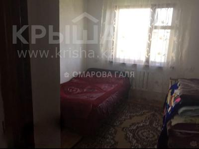 3-комнатный дом, 85.7 м², 8 сот., Калдаякова за 9.5 млн ₸ в Айганыме — фото 4