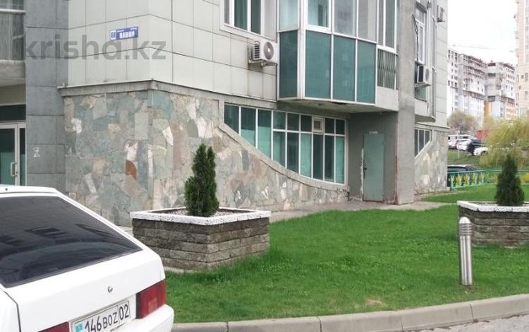 паркинг в центре города за 500 000 〒 в Алматы, Бостандыкский р-н