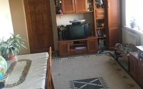 3-комнатная квартира, 56 м², 4/4 эт., Бостандыкский р-н, мкр Коктем-1 за 17 млн ₸ в Алматы, Бостандыкский р-н