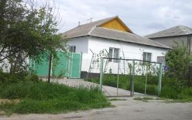 4-комнатный дом, 110 м², 12 сот., Пригородное 3 — Абая за 10 млн 〒 в