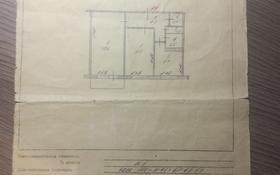 2-комнатная квартира, 45 м², 5/5 эт., C.Тюленина 52 за 6.7 млн ₸ в Уральске