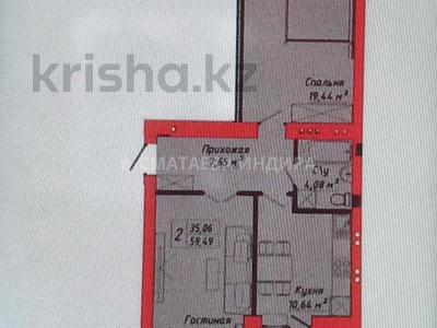 2-комнатная квартира, 60 м², 8/8 этаж, 37-я 1 за 19.9 млн 〒 в Нур-Султане (Астана), Есиль р-н — фото 4