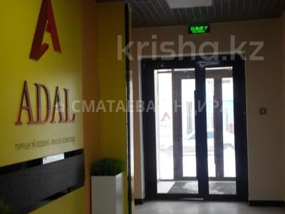 2-комнатная квартира, 60 м², 8/8 этаж, 37-я 1 за 19.9 млн 〒 в Нур-Султане (Астана), Есиль р-н